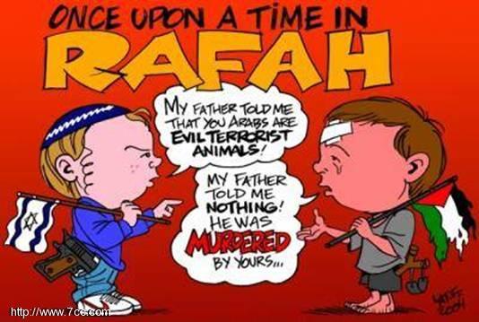حوار بين طفلين فلسطيني وإسرائيلي BZZ31950